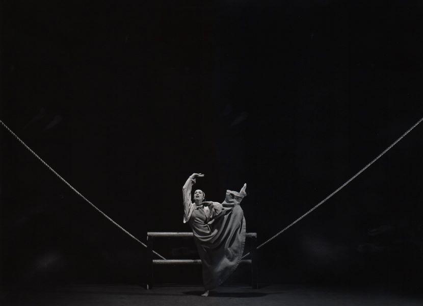 Martha Graham: Frontier