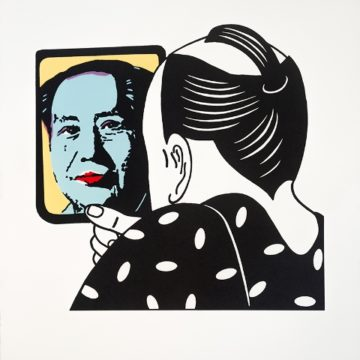 Roger Shimomura, Mao, 2014, color lithograph, edition 63/74, 14 × 13 inches. Museum purchase with funds provided by 2018 Collectors' Circle Members Susan Holden and Gary & Olivia Zahler.