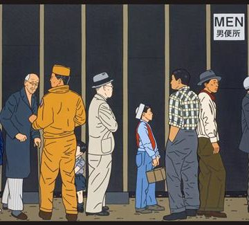Roger Shimomura, The Lineup, 2006, acrylic on canvas, 36 × 72 inches. 2018 Collectors' Circle purchase.